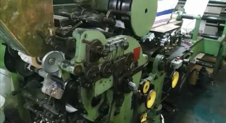 W&H Triumph II Klotzbodenbeutel Maschine
